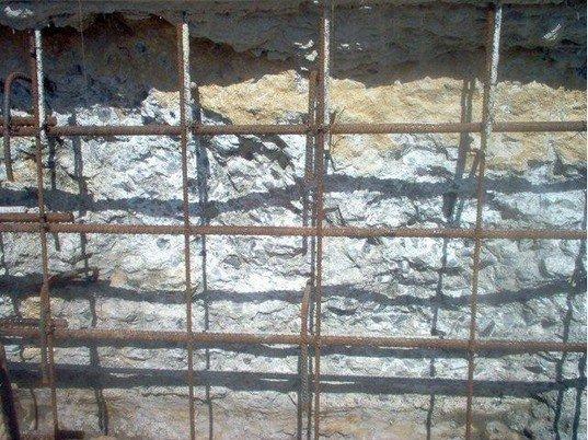 G&G Concrete Waterproofing Photos